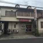 【さいたま市西区】中華料理店「かすが家」 メニューの写真あり!