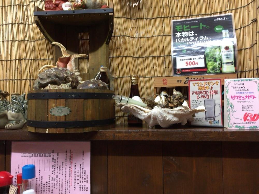 【さいたま市西区】ちゃんぷる美崎沖縄風味処 オススメの沖縄料理店