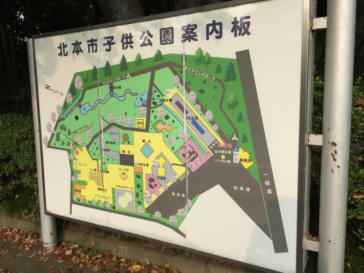 【北本市】子供公園は動物がいっぱい!!にほんサルもいます