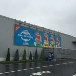 【本庄市 赤城乳業 】ガリガリ君の工場見学は、無料で最高のレジャースポット