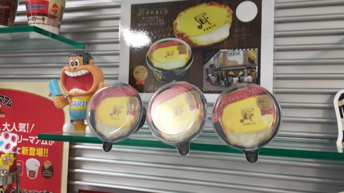 【本庄市 赤城乳業 】無料!!ガリガリ君の工場の見学に行ってきた