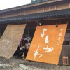【上尾市】中華そば「よしかわ」煮干しのダシがたまらんです