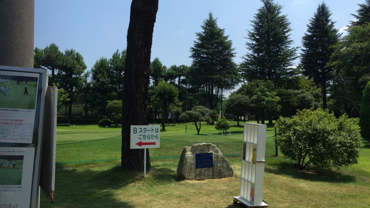 【日高市】パークゴルフが出来る、豚のテーマパーク 「サイボクハム」