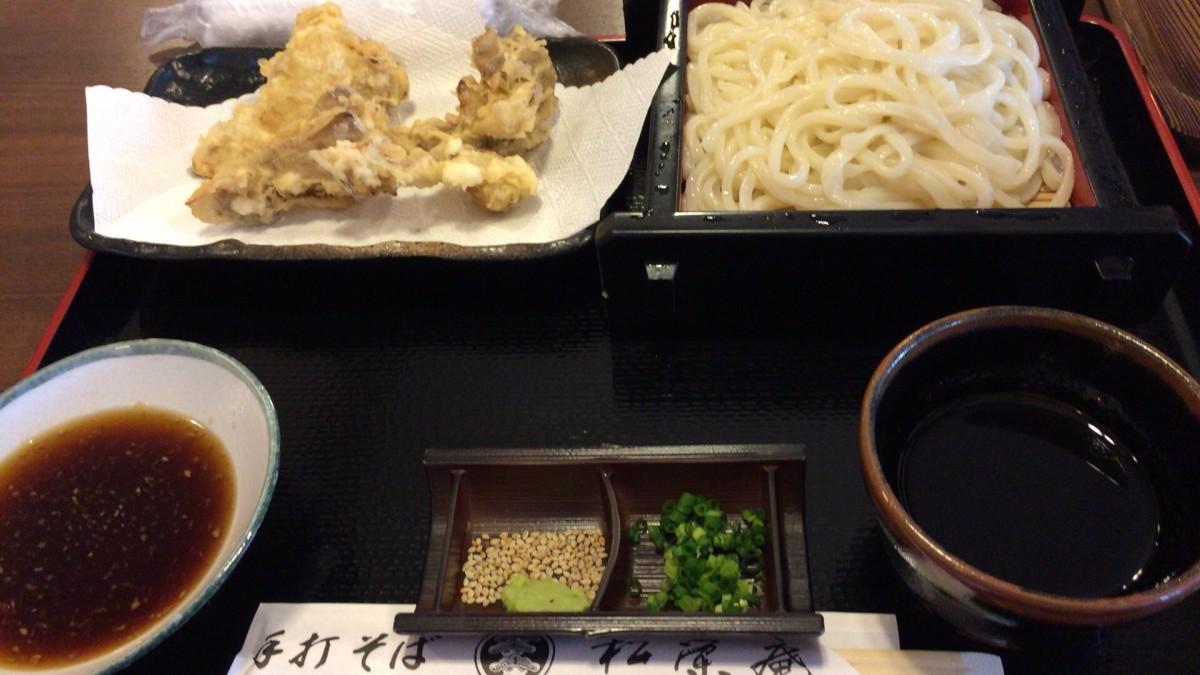 【さいたま市見沼区】 松栄庵  手打ちそば,うどん 舞茸の天ぷらせいろを食べてみた