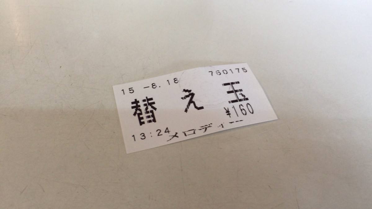 【上尾市】とんこつラーメン「メロディー」おすすめです!!