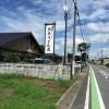 【桶川市】ケンミンショーで紹介された、大木うどん店 うどんが太すぎます!!