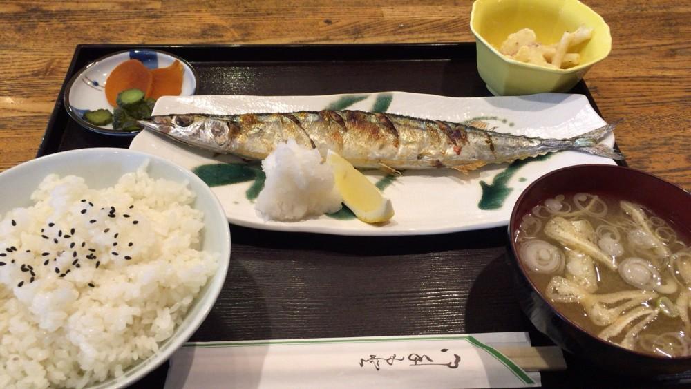 焼き魚定食(さんま) 和の花