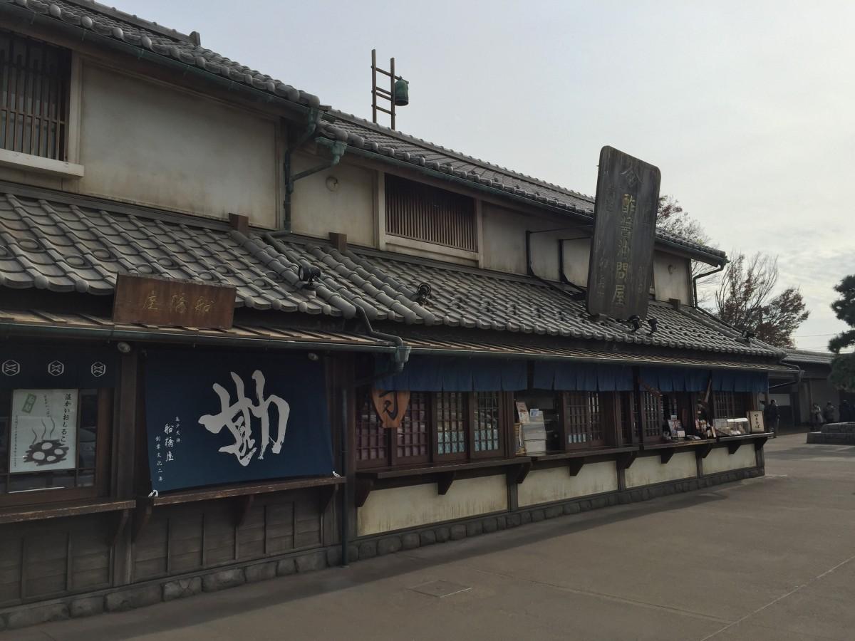 羽生パーキングエリア(上)鬼平江戸処に行ってみた!!東北道 サービスエリア グルメ