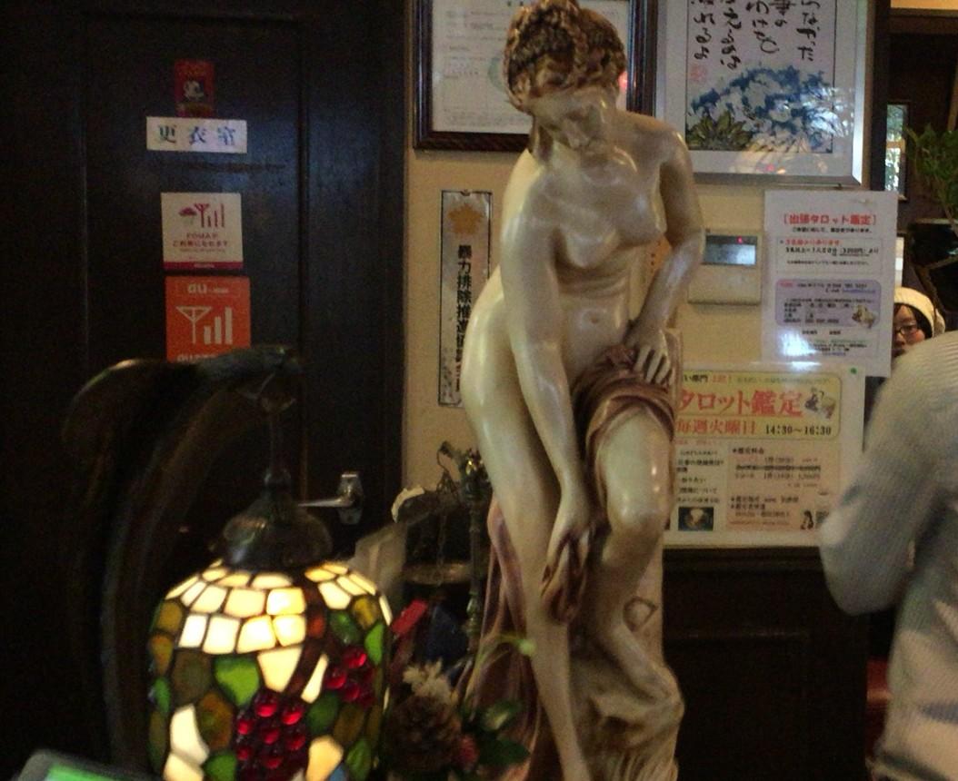 駅近!!24時間営業の喫茶店「伯爵邸」に行ってみた【さいたま市大宮区】