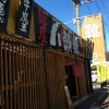 17号線沿いのラーメン店「八頭龍」で支那そばを食べてきた【さいたま市桜区】