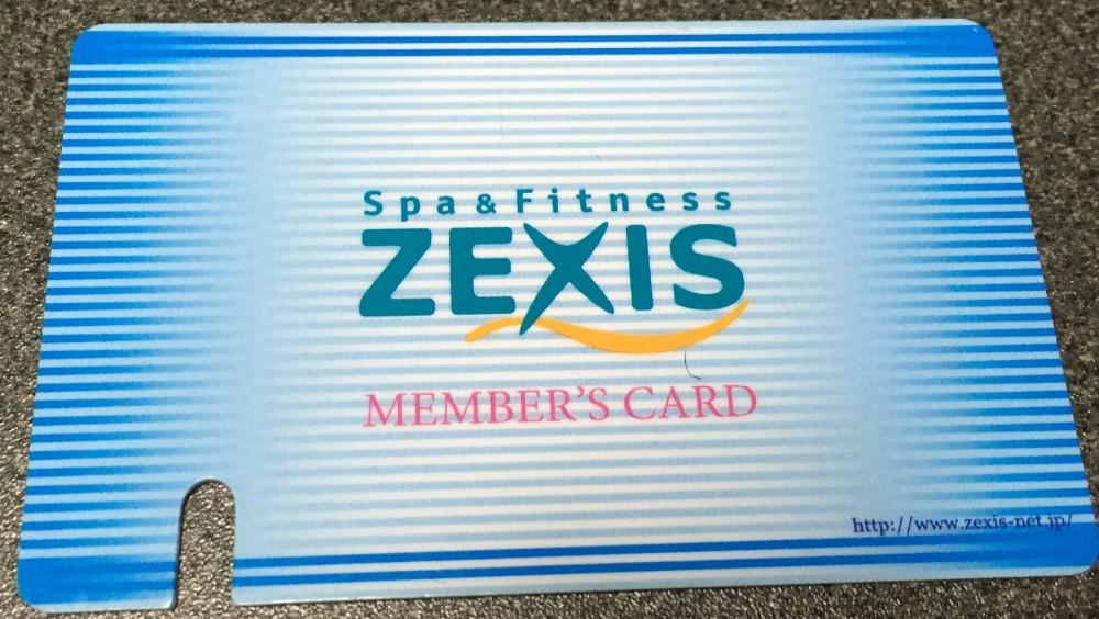 【上尾市】スポーツジムゼクシス(zexis)の評判と、半年間だけ会員になった感想
