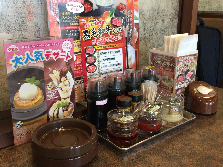 【埼玉県上尾市】焼肉 安楽亭の豚カルビランチは意外とお得でコスパ最高!!