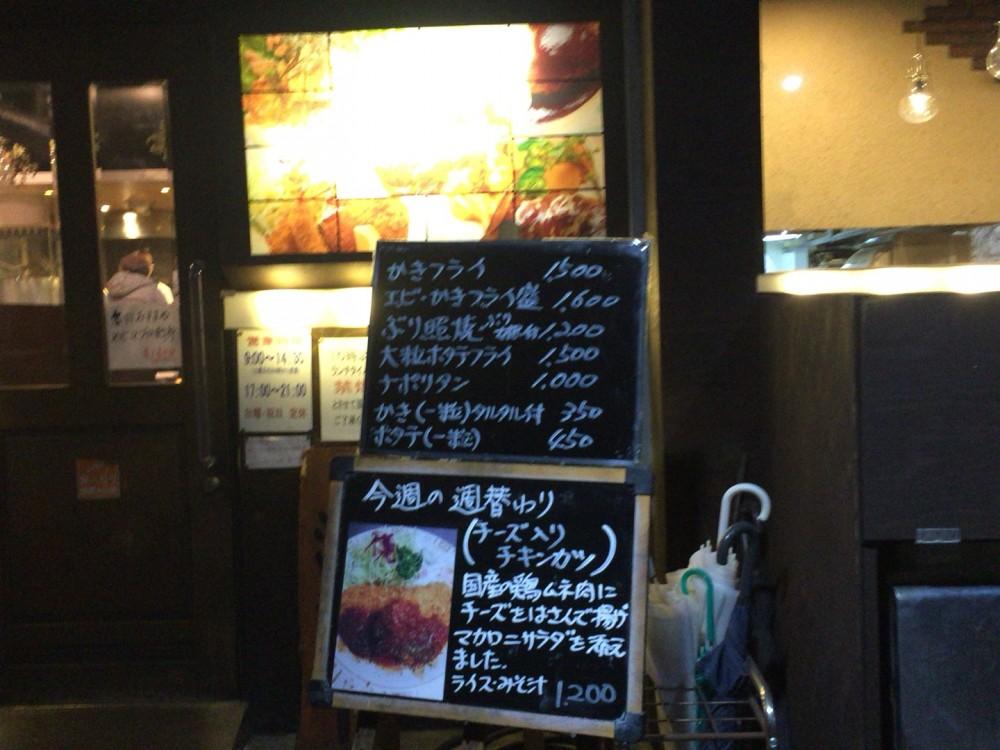 【さいたま市北区】キッチンニューほしの おすすめのジャンボカツカレー