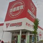 【見沼区】セカンドストリートが家電・家具・生活雑貨まで取り扱うようになっていた!