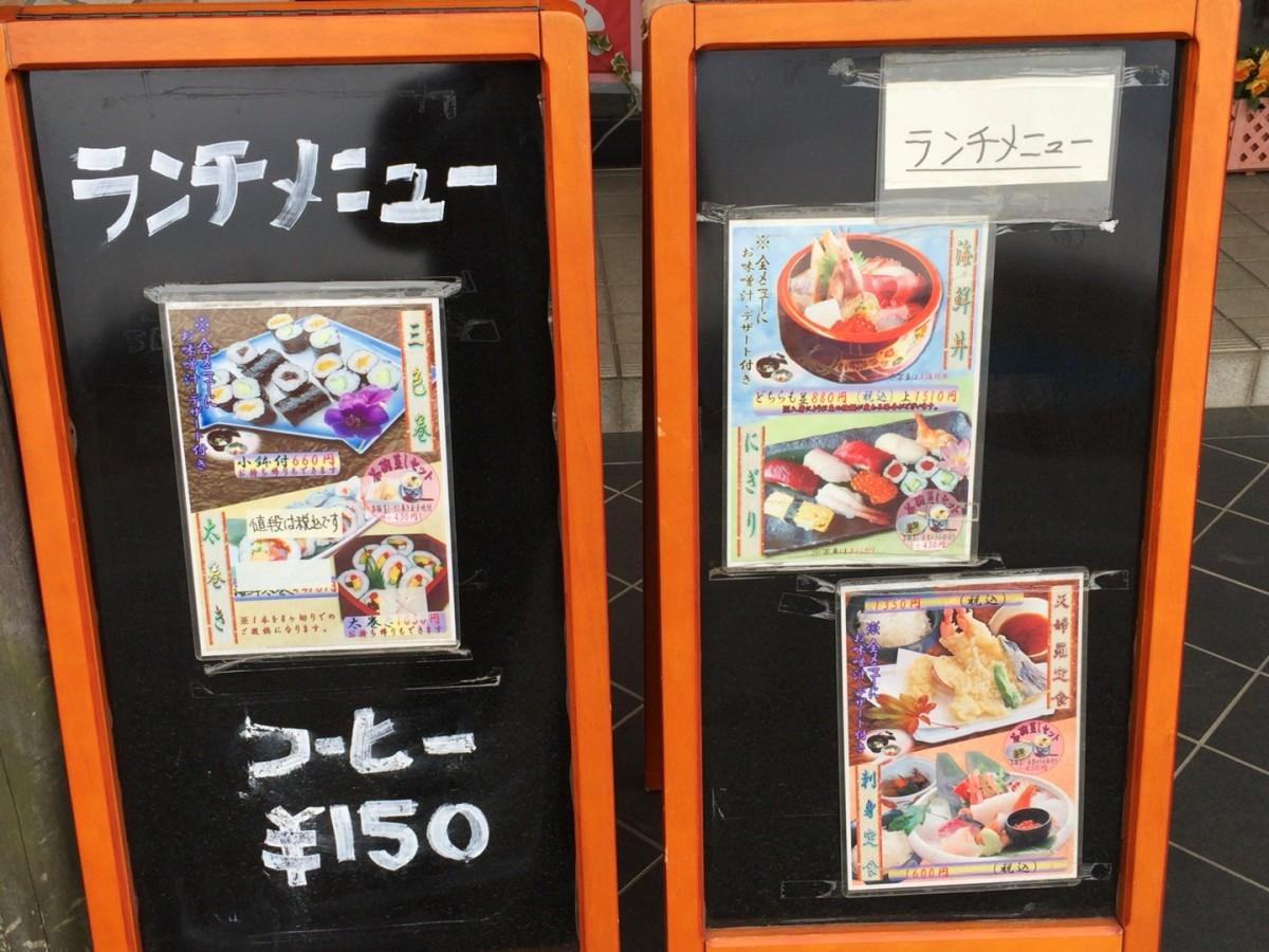 【さいたま市西区】弘寿司は握り・海鮮丼のランチメニューがあってオススメです!