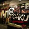 【上尾市】クリーミーな塩ラーメンが食べられる「麺屋 GAKU」に行ってきた