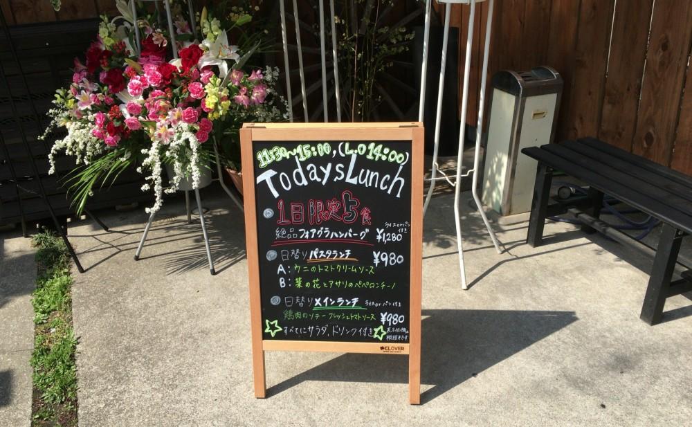 【久喜市】駅近!イタリアンダイニング「Grato グラート」おすすめの飲食店