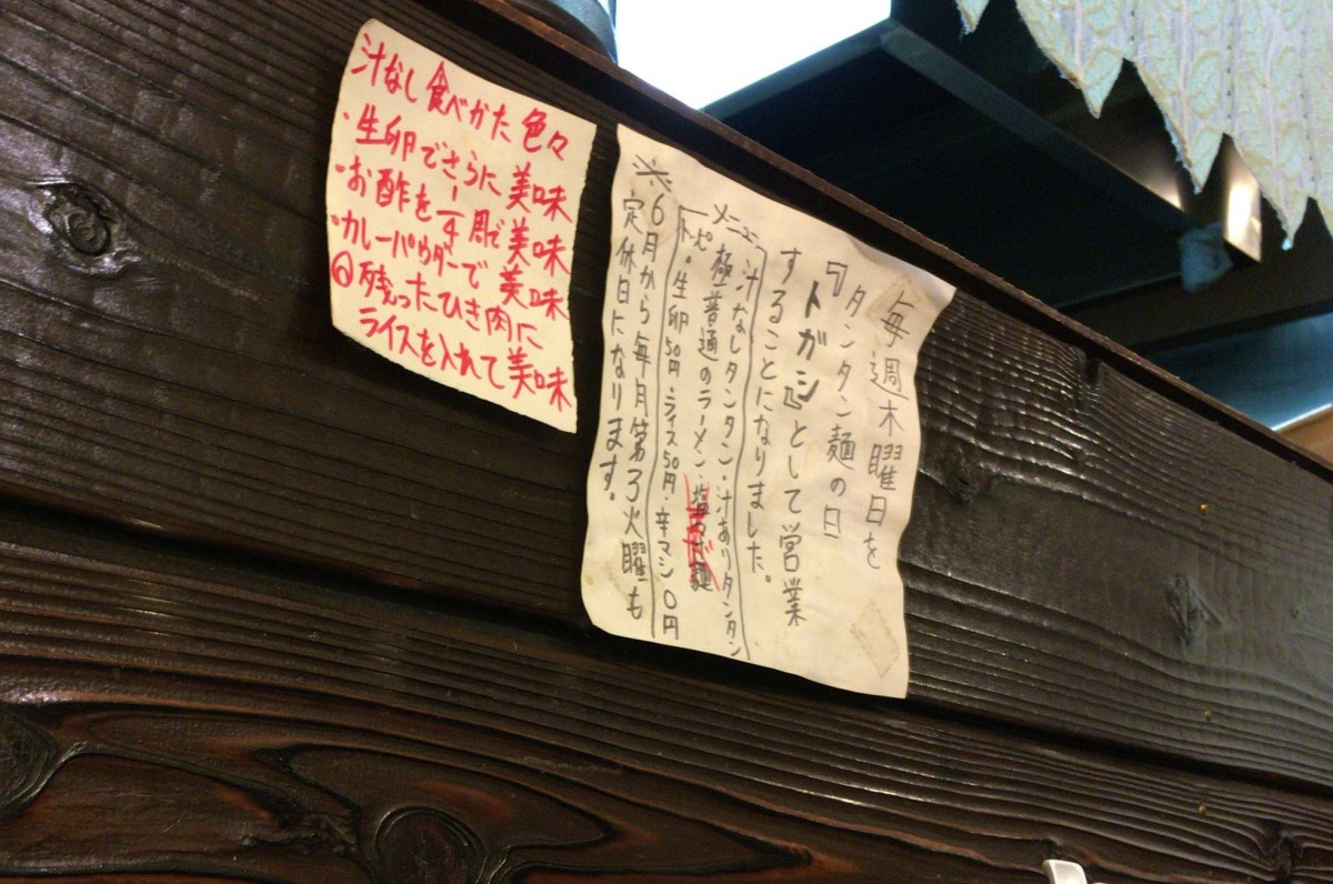 【上尾市】「麺処 慶」の煮干しラーメンを食べてきた!おすすめのラーメン店