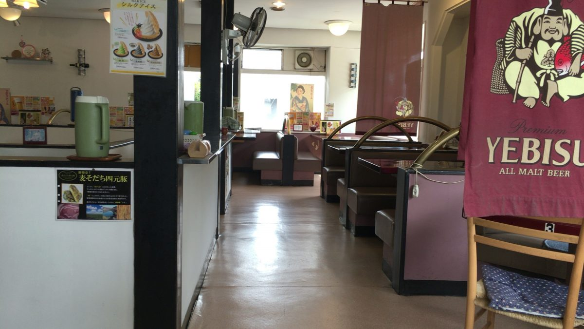 【東松山市】恵比須屋食堂 四元豚のしょうが焼き定食を食べてきた