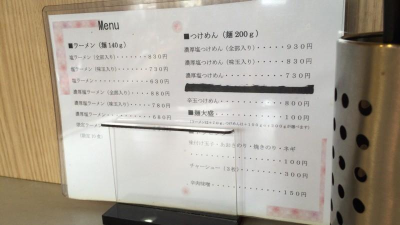 【さいたま市西区】おすすめのラーメン店「麺屋 扇 SEN 」メニューと食べた感想