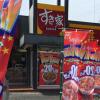 【埼玉県】すき家 牛丼メニューを全部食べてみた感想と店舗一覧