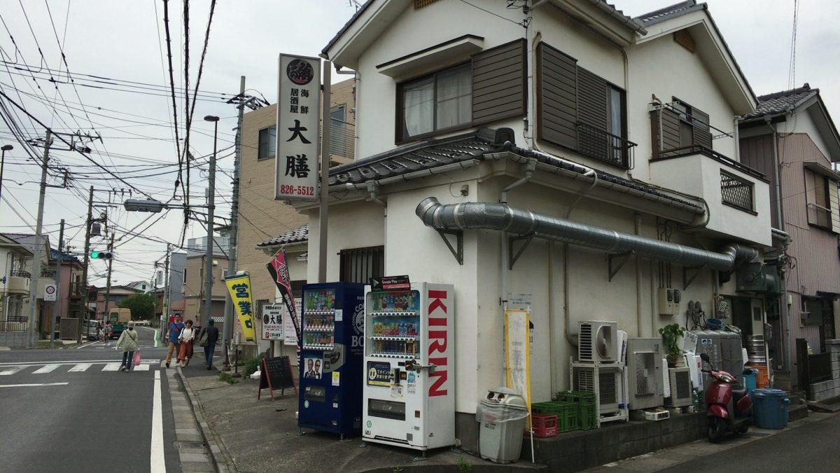 【さいたま市中央区】「海鮮料理 魚がし 大膳」のランチは最強のコスパかも!