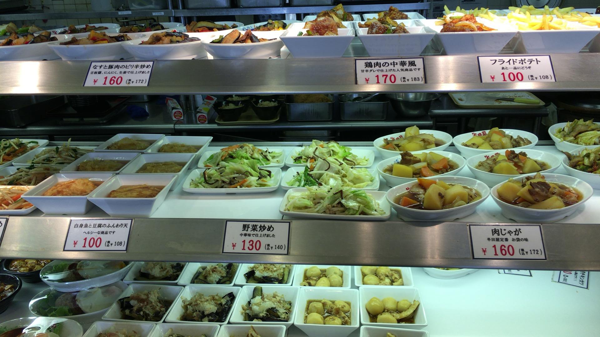 【埼玉県】安い定食屋「半田屋」のシステム・店舗一覧とメニュー