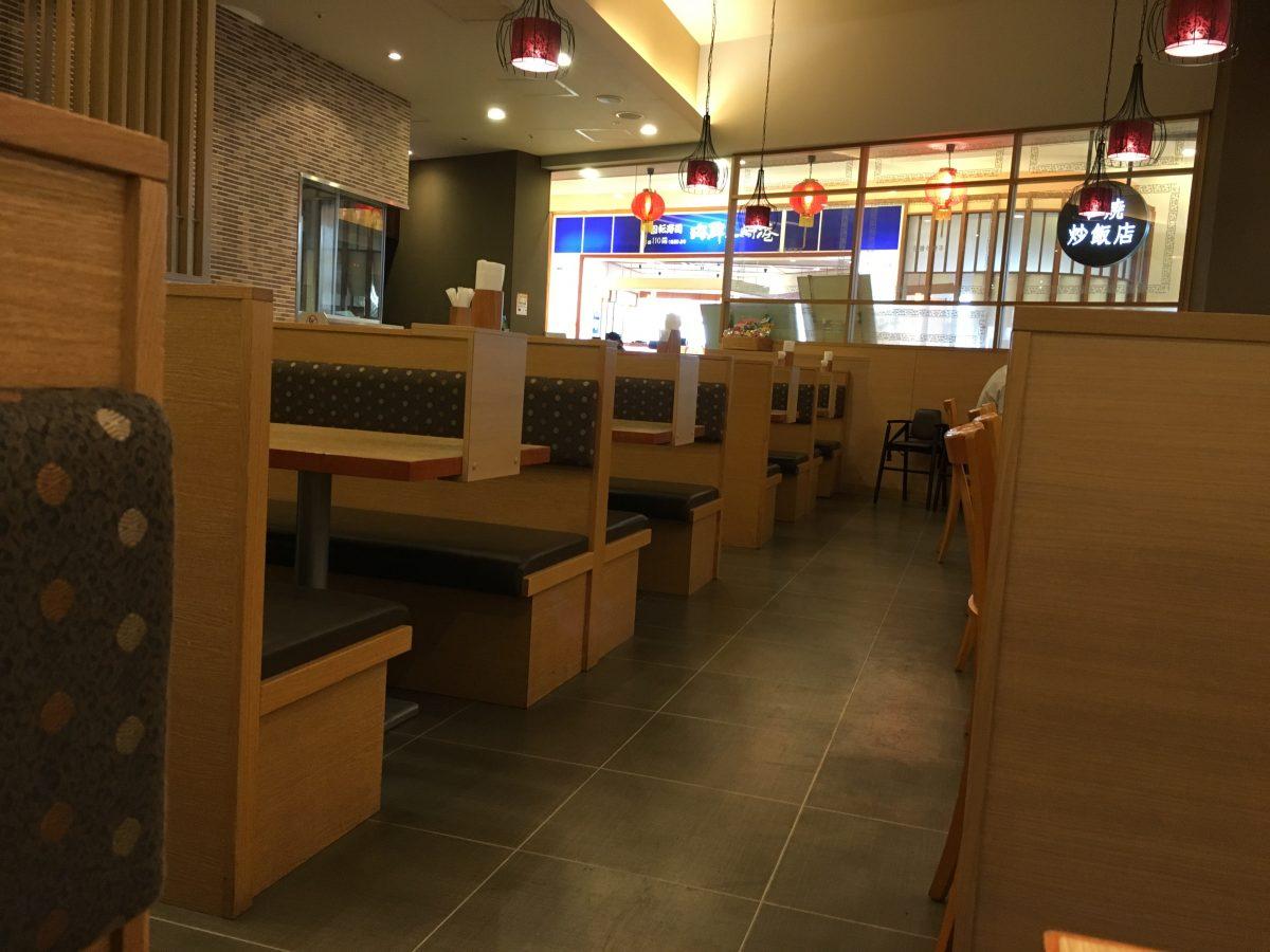 【久喜市】石焼のチャーハン専門店「石焼炒飯店」にいってきた