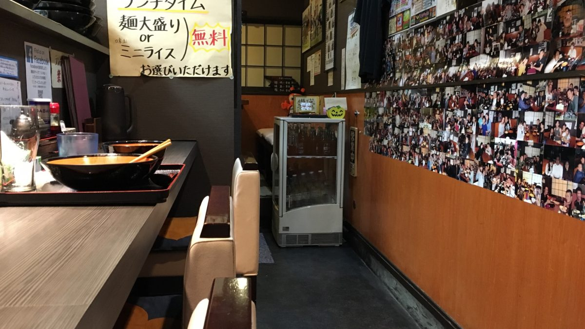 【さいたま市北区】にぼしと鶏のW出しが美味い「初代麺松 」に行ってきた