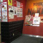 【さいたま市大宮区】南銀座通り入ってすぐの、激辛ラーメン店「蒙古タンメン中本」に行ってきた