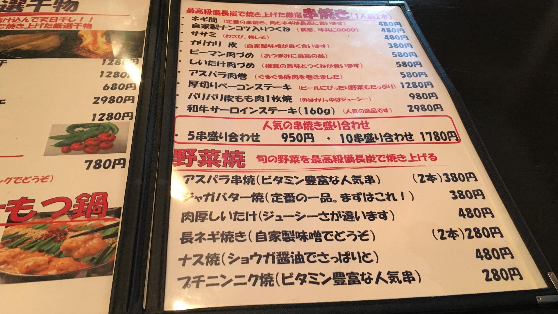 【蕨市】駅近!居酒屋「心味ろばた 膳」高級食材を使った料理もあっておすすめ