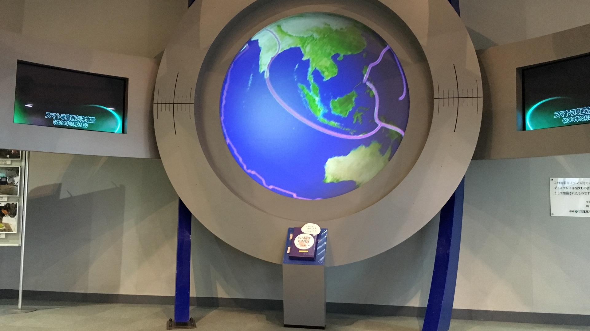 【鴻巣市】震度7の地震体験ができる、埼玉県防災学習センターにいってきた