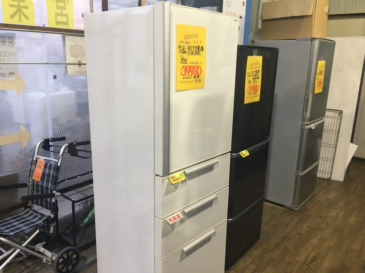 埼玉県さいたま市「リサイクルショップ宝島」 10月の商品入荷情報