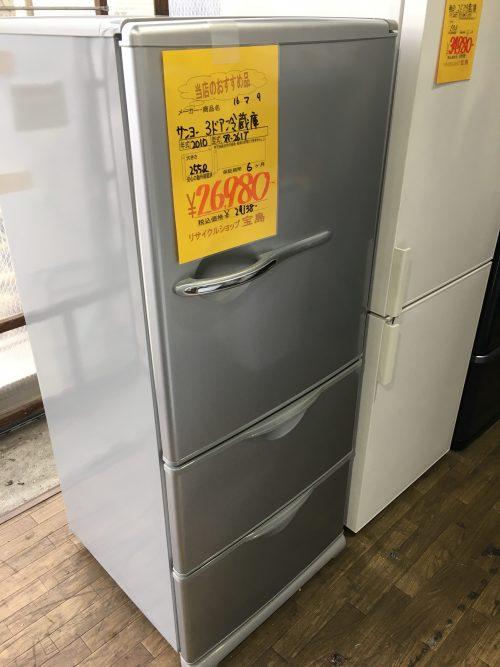 さいたま市 中古 冷蔵庫