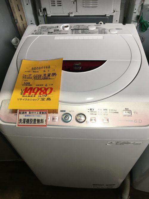 中古 洗濯機 埼玉県のリサイクルショップ