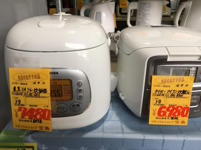 リサイクル品 最新炊飯器