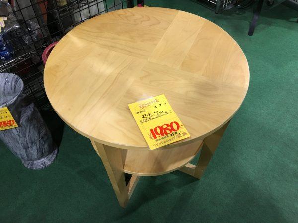 さいたま市 中古リサイクル 丸テーブル