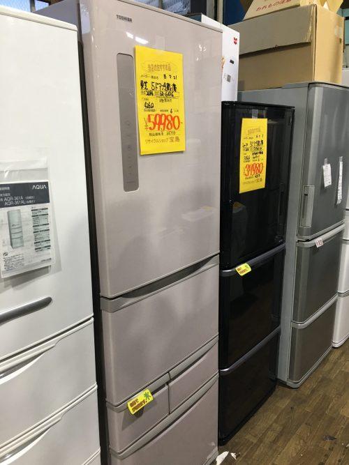 埼玉県 リサイクル 大型冷蔵庫