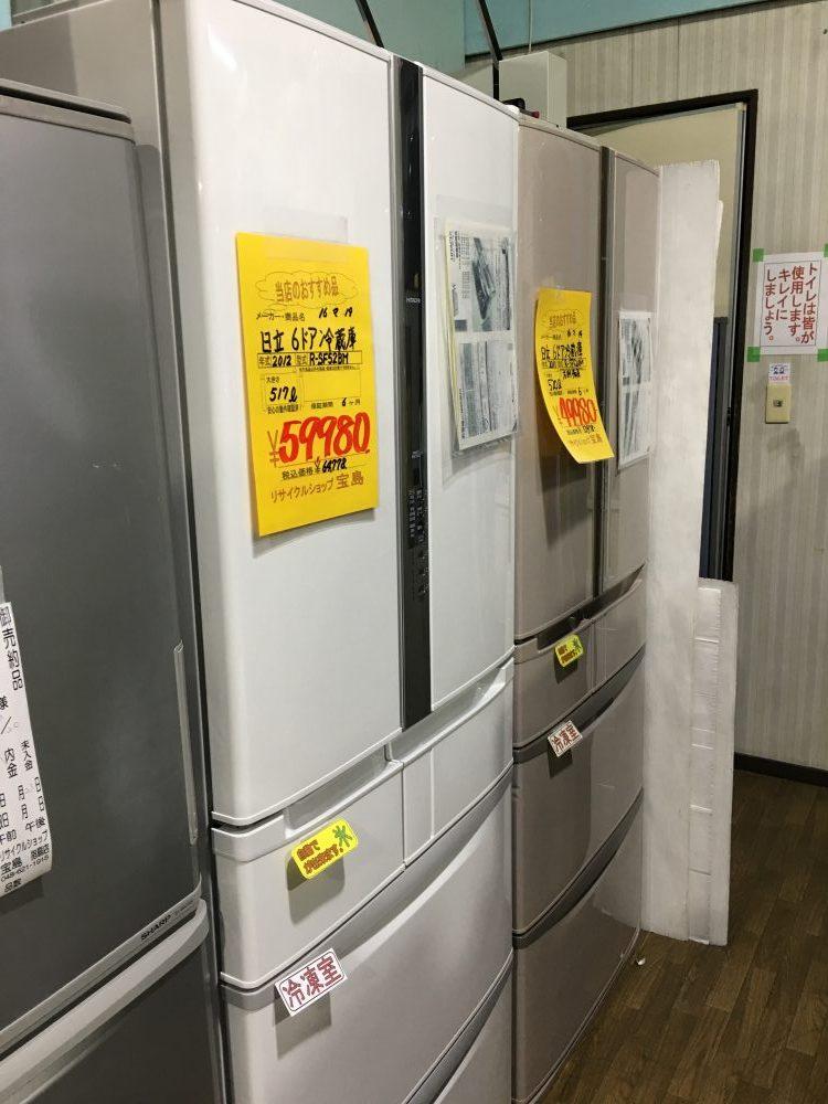 埼玉県 リサイクル 自動製氷付き、容量は517L