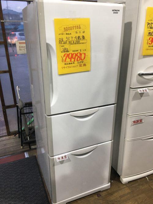 埼玉県リサイクルショップ 3ドア冷蔵庫