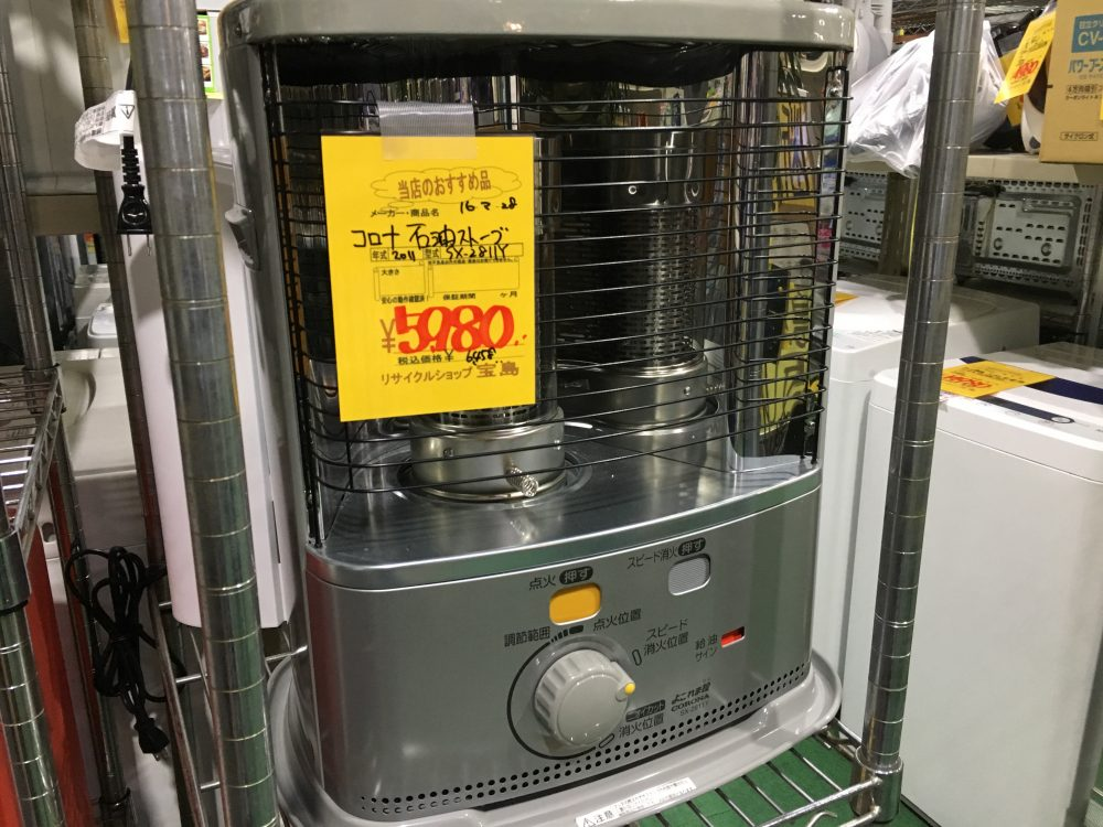 石油ストーブ 埼玉県リサイクルショップ