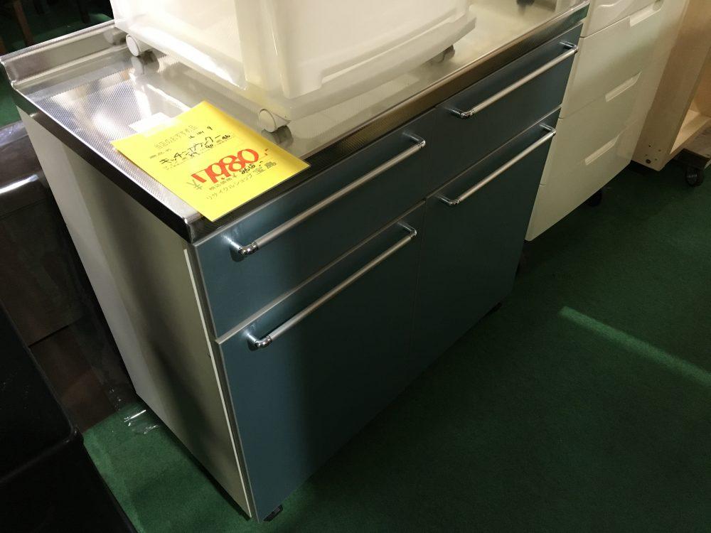 埼玉県 リサイクルショップ キッチンボード