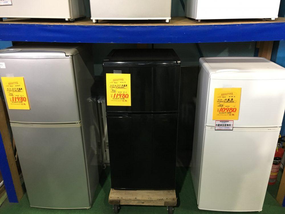 埼玉県 リサイクルショップ 冷蔵庫多数入荷