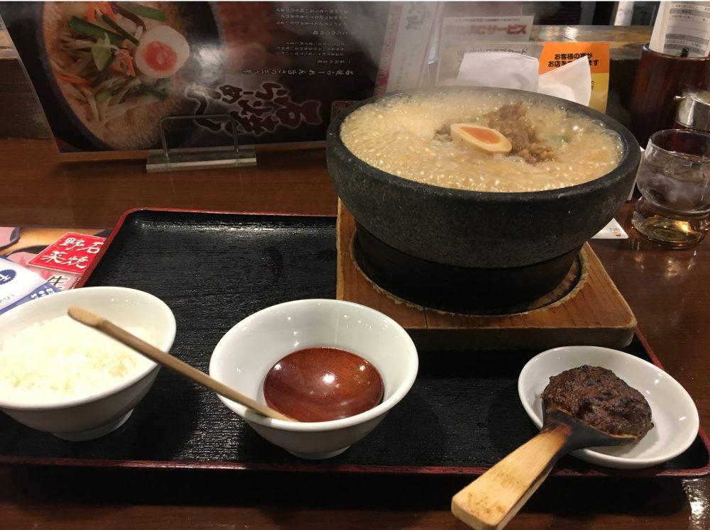 【上尾市】熱々のスープがマグマのようでびっくり!「石焼らーめん 火山」は美味しくておすすめ!