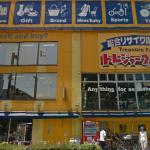 【埼玉県】リサイクル 中古 「家具・家電・ブランド品」商品入荷情報 まとめ