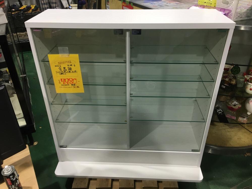 埼玉県リサイクルショップ 中古 食器棚