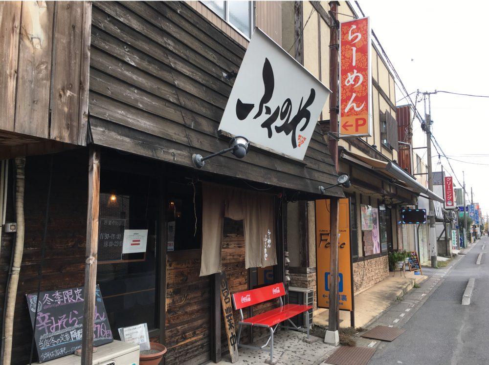 【桶川市 ラーメンランキング5】美味しくておすすめの名店 食べログ評価まとめ