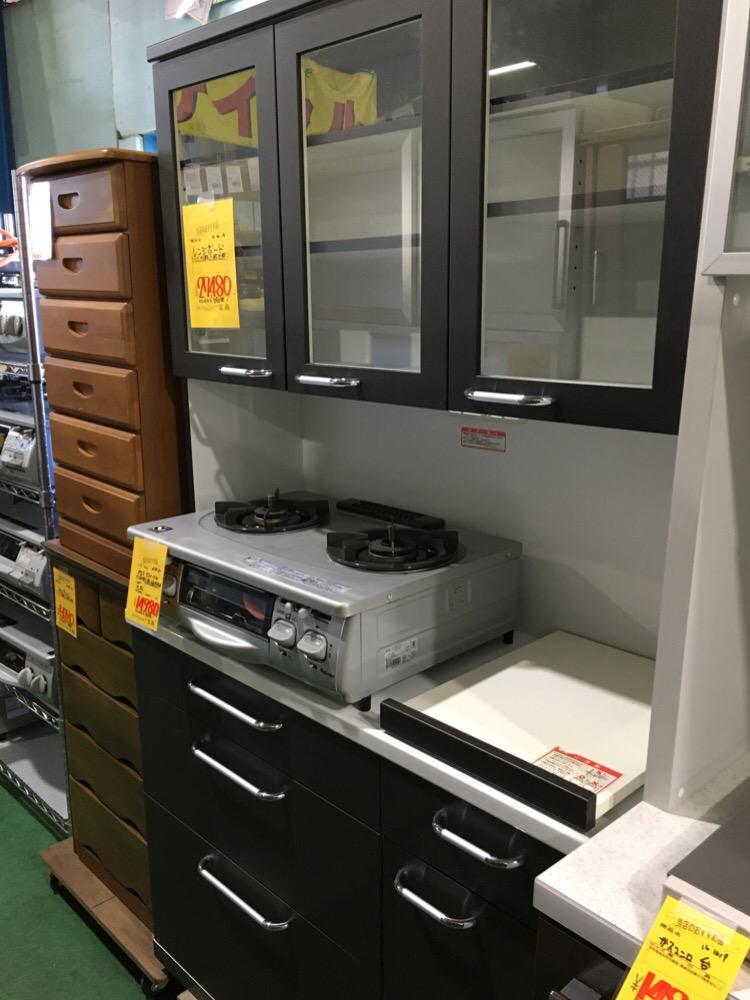 「リサイクルショップ宝島」 12月の商品入荷情報!家具・家電多数入荷してます!