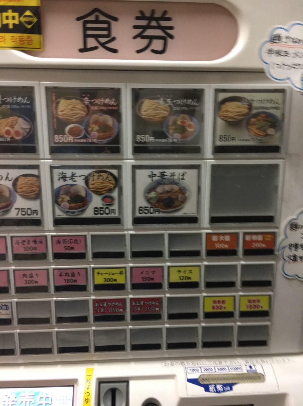 【鴻巣市】食べログ評価1位のつけめん店「次念序 (じねんじょ)」にいってきた