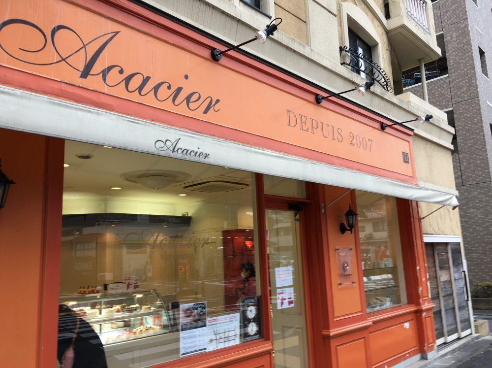 【浦和区】おすすめのケーキ店「アカシエ (Acacier)」埼玉県評価1位の美味しいお店